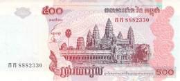 500 Riels Banknote Kambodscha 2002 UNC - Kambodscha