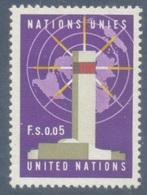 First Stamp Of UN GENEVA 1969 SG / Scott # N1 Mint - Rare - Postal History - Unused Stamps
