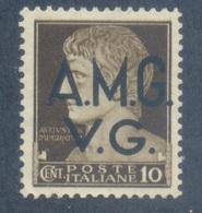 1945 First Stamp Of AMG VENEZIA GIULIA 1945 SG / Scott # 1 Mint - Rare - 8. WW I Occupation
