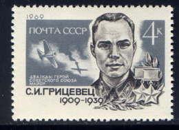 RUSSIE - 3535** - S.I. GRITSEVETS - 1923-1991 URSS