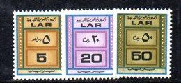 XP4100 - LIBIA LYBIA 1973 , Yvert  N. 468A/C  ***  MNH . (2380A) - Libia