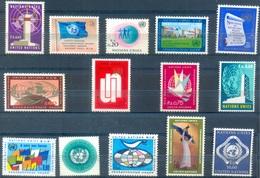 First Set  Of UN GENEVA 1969 SG / Scott # 1 To 14 Mint - Rare - Postal History - Unused Stamps