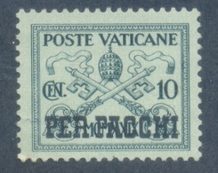 Second  Stamp Of VATICAN 1929 SG / Scott # 2 Mint - Rare - Postal History - Vatican
