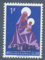 Second Stamp Of KATANGA 1960 SG / Scott # 2 Mint - Rare - Katanga