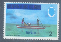 Second  Stamp Of  TUVALU  1976 SG / Scott # 2 Mint - Rare - Postal History - Tuvalu
