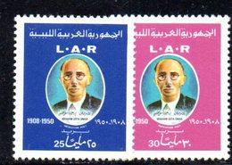 XP3957 - LIBIA LYBIA 1971 , Yvert  N. 402/403  ***  MNH . (2380A) - Libia