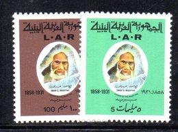 XP3958 - LIBIA LYBIA 1971 , Yvert  N. 404/405  ***  MNH . (2380A) - Libia