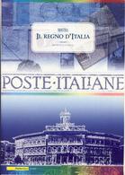 Mostra Il Regno D'Italia - Anno 2006 - Folder - Folder