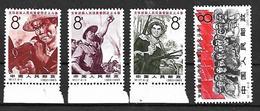 CINA005 - 1965 CINA STAMPS - VIETNAM - NUOVA! GOMMA INTEGRA PERFETTA ** - 1949 - ... Repubblica Popolare