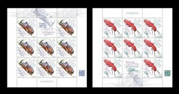 Poland 2018 Mih. 5019/20 Fauna. Insects. Beetles (2 M/S) MNH ** - Ungebraucht
