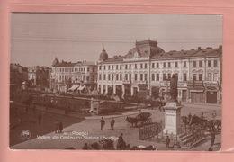 OLD PHOTO POSTCARD - ROMANIA - RUMANIA - PLOESTI - ANIMATED - Romania