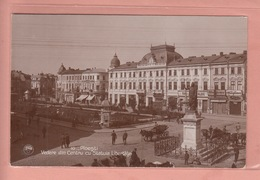 OLD PHOTO POSTCARD - ROMANIA - RUMANIA - PLOESTI - ANIMATED - Roumanie
