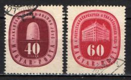 UNGHERIA - 1947 - FONDAZIONE DELLA CASSA DI RISPARMIO POPOLARE - USATI - Ungheria