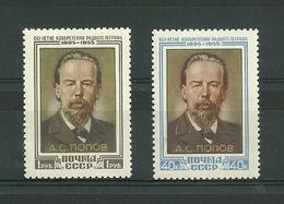 URSS. 1955. 60ème Anniversaire Des Découvertes Du Physicien A.S. Popov - 1923-1991 USSR