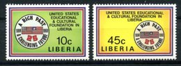 Liberia, 1990, Educational And Cultural Foundation, MNH, Michel 1469-1470 - Liberia