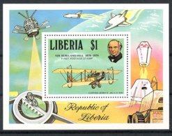 Liberia, 1979, Sir Rowland Hill, UPU, Airplane, Space, United Nations, MNH, Michel Block 93A - Liberia