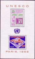 Liberia, 1959, UNESCO Headquarters, United Nations, MNH, Michel Block 13 - Liberia