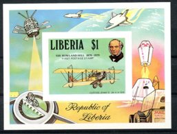 Liberia, 1979, Sir Rowland Hill, UPU, Airplane, Space, United Nations, MNH Imperforated, Michel Block 93B - Liberia