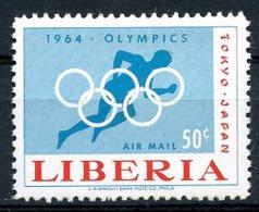 Liberia, 1964, Olympic Summer Games Tokyo, Sports, MNH, Michel 626 - Liberia