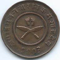 Nepal - Tribhuvana - VS2003 (1946) - 2 Paisa - KM710 - Nepal