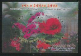 NORTH KOREA 2019 THE IMMORTAL FLOWERS KIMILSUNGIA & KIMJONGILIA 3D SOUVENIR SHEET - Planten