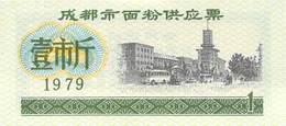 China Coupon UNC 1979 - China