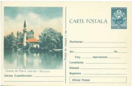 IP 59 A - 1b BUCURESTI, Geamia Turceasca Din Bucuresti - Stationery - Unused - 1959 - Interi Postali
