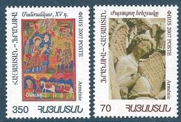 ARMENIE - Nativité L'ange Au Sourire - Emission Commune France-Arménie (2007) Neuf** - Emissions Communes