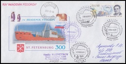 RAE-46 RUSSIA 2000 COVER Used ANTARCTIC EXPEDITION STATION BASE NOVOLAZAREVSKAYA PROGRESS MIRNY MOLODEZHNAYA Mailed - Basi Scientifiche