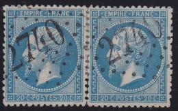N°22 Paire Position 18D3 19D3, Pas Facile De La Positionner, TB, Paire Consolidée. - 1862 Napoléon III