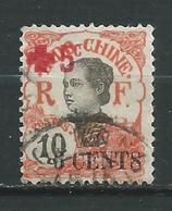 INDOCHINE 1918/19 . N° 70  . Oblitéré . - Indochine (1889-1945)