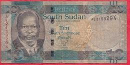 Soudan 10 Pounds  Dans L 'état (7) - Sudan