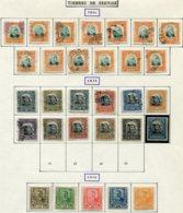 13221 BRESIL Collection Vendue Par Page  Service 1/13, 14/25, 30/4 °/ *     1906 - 19  B/TB - Dienstzegels