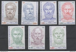 GREECE, 2017, MNH,HISTORY, SEVEN WISE MEN OF ANCIENT GREECE, 7v - History