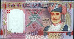 OMAN - 1 Rial 2005 {Sultan Qaboos Bin Sa'id}  {35th National Day 1970~2005} UNC P.43 - Oman