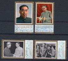 CHINA / CHINE 1977 / Y&T N° 2054 To 2057 Rating (cote) 20€. MNH. VG/TB. Chu-Em-Lai's Death - 1949 - ... República Popular