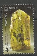 UA 2017 MINERALS, UKRAINA, 1 X 1v, MNH - Mineralien