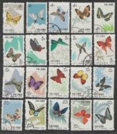 CHINA   USADO   1963  YVERT  NUMEROS  1446/65 - Used Stamps