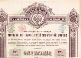 Titre Ancien - Gouvernement Impérial De Russie - Obligation 3% Du Chemin De Fer De Morchansk-Syzrane - Titre De 1889 -VF - Rusia