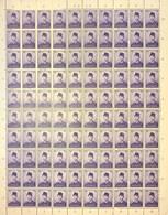 INDONESIA - 1953 - PRESIDENTE SUKARNO - 50 RUPIAH - FOGLIO CPL. 100 VALORI NUOVO MNH** (YVERT 71 - MICHEL 117) - Indonesia
