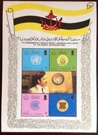 Brunei 1985 Admission To World Organisations Minisheet MNH - Brunei (1984-...)