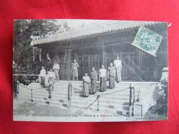 VAL DE MARNE, VINCENNES, EXPOSITION COLONIALE 1907 Entrée Maison Notable Cochinchine. 29 LL. Ile De France Colonies - Vincennes