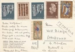 GRIECHENLAND 1970 - 6 Sondermarken Auf Ak ATHEN Das Odeon Des Herodes Atticus - Briefe U. Dokumente
