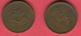 ANWHEI    10 CASH ( Y 36A4)     TB 18 - China