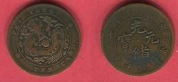 CHILHI  10 CASH ( Y67;0A)     TB 18 - China