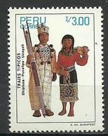Peru 1987 Mi 1349 MNH ( ZS3 PRU1349dav106C ) - Peru