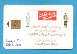 UAE   Chip Phonecard - Verenigde Arabische Emiraten
