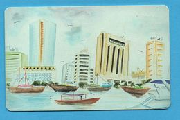UAE   Chip Phonecard - United Arab Emirates