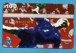 ICELAND Landis & Gyr Phonecard - Iceland