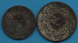 Ottoman Empire LOT COINS 2 MONNAIES 20 + 40 PARA 1255 Abdul Mejid - Turquie
